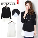 Layered style is completed. tank & cuts set/women's tops sewn long sleeves long sleeve layering layered two set tank top plain spring summer DarkAngel / Dark Angel