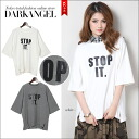 Wear mens like ♪ lies logo 5-Sleeve T shirt / ladies T shirt sewn 5-sleeve five minutes loose sleeves logo relaxed spring summer DarkAngel / Dark Angel