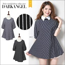 Loose girly look! 7-sleeves Strip vampire / women's one piece mini-length flared skirt stripes 7 minutes wing three-quarter sleeve spring summer layered DarkAngel / Dark Angel