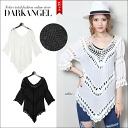 A light refreshing look! crochet knit tops watermark / women's tops watermark layered 7 minutes three-quarter sleeves sleeve spring summer DarkAngel / Dark Angel