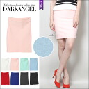 Lady style! titeminiscat / women's tight skirt mini dates Pastel-colored slit Vantage spring summer DarkAngel / Dark Angel
