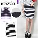 The feminine casual LOOK ♪ tight thin border skirt and ladies border tight skirt West GM mini-length spring summer DarkAngel / Dark Angel
