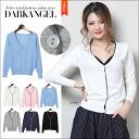 Staple a little different atmosphere! line with cardigans, ladies Cardigan thin spring summer short DarkAngel / Dark Angel