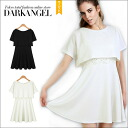 A simple lady who ♪ docking vampires / ladies one piece docking one piece mini-length short-sleeved short sleeve wedding party spring summer lace chiffon DarkAngel / Dark Angel