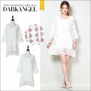 Cool pure code ♪ watermark lace pieces 7 / women's one piece a-line spring summer lace white beach resort tunic DarkAngel / Dark Angel sleeves mini sleeve 7 minutes.