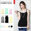 100% of cotton soft comfort length 78cm & 68cm long tank top one piece affordable prices long tank top basic inner plain cotton Lady's tops