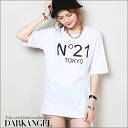 Masculine atmosphere ♪ relaxing logo T shirt / ladies T shirt logo mens like loose summer short sleeve short sleeve DarkAngel / Dark Angel