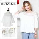 Pure design ♪ race tops / Womens lace tops cut loose loose soft 7-sleeve 7-white sleeves white DarkAngel / Dark Angel