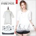 Design a season like ♪ race tops and women's tops sewn / 7 sleeves tunic dress lace girlie 7-sleeves DarkAngel / Dark Angel