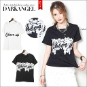 Too sweet to very dry! Race ON logo T shirt / ladies T shirt tops sewn lace logo short-sleeved short sleeve monotone mode DarkAngel / Dark Angel