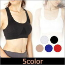 Secure with Cup! Cup with short length tank top showing show bra bra top women's Bra Cup with short-length tank top short-length short bra tank inner underwear