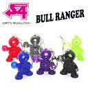 S4_bull_ranger1