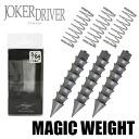 J_magic_weight1