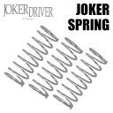Jocer_spring1