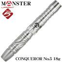 Conqueror-no51