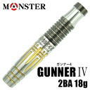 Ba-gunner4-1