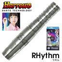 Ba_rhythm1