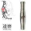 Basara_tatsuma1