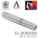 Eldorado_2ba1
