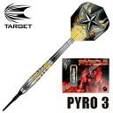 Ta_pyro3_1