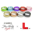 Darts, flights, ring, shaft CAMEO×L-STYLE flexible ring light FLEXRINGLIGHT three pieces