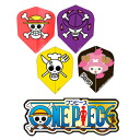 One piece darts flights