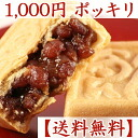 "1000 Yen just ★ rice cake soup ""Museum during the' three refill bonus! Fresh 05P18Oct13"