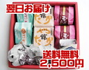 Gifts to ★ 05P18Oct13 Japanese-style confection set wrapper wrapping