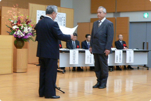 茨城県知事表彰『卓越した技能者』