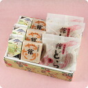 Japanese-style confection OTOKU set small gift box-fresh 02P18Oct13