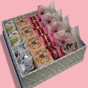 5000 Yen just sweets rates set extra large (gift box) 05P18Oct13.