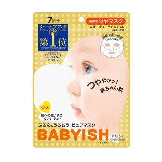 高絲kose玻尿酸補水保濕抗敏感嬰兒系列面膜(7片/袋*2) 護膚