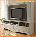 Combines the serene Princess of TV table 150 cm width (pinky Cabinet) white-pink-black type 42 TV stand for TV stand interior storage of Hisense wall TV stand fashion simple stylish AV equipment bulk storage room clean