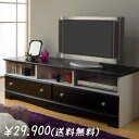 Combines the serene Princess of TV table 150 cm width (ピンキーロー Board TV units) white-pink-black type 42 TV stand for TV stand interior storage of Hisense wall TV stand fashion simple stylish AV equipment bulk storage room clean