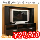 combines TV with interior storage with 150 cm width (Karen) black black type 42 TV stand for peaceful Hisense wall TV stand fashion simple stylish AV equipment bulk storage room pretty clean snack so cool