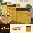 Disney M 80 cm width 4-stage モダンミッキー ディズニータンス Disney Interior Disney disney children's chest of drawers birth presents Disney presents Mickey chest Disney