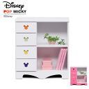 M Mickey Disney chest 75 cm width ポップミッキー open type Toy storage Disney