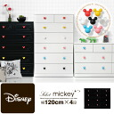 M Mickey Disney chest 120 cm width 4-stage select Mickey Disney tones Mickey Mouse Disney disney