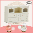 Mickey 120 cm width (L) cabinet (クリスタルミッキー) Disney furniture Mickey furniture Princess furniture storage chest baby tons Disney