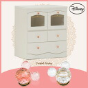 Mickey 75 cm width (L) cabinet (クリスタルミッキー) Disney furniture Mickey furniture Princess furniture storage chest baby tons Disney