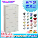 White chest ツマミチョイスチェスト 60 cm width 6-stage ( ARIO ) for children's rooms kids clothing storage baby home fixture color House Furniture Baby Storage baby furniture baby furniture baby furniture