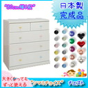 Kids chests white chest ツマミチョイスチェスト 80 cm width 4-stage ( ARIO ) baby tons children's room children clothing storage Swarovski cheap capacity accent kawaii sanitary storage
