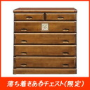 In the limited edition special translation is ( reason ) 90 cm width 5-a relaxing polka Mini chest of drawers ダークブラウンチェスト chest 90 cm width 5-stage (limited to 20)