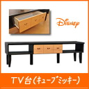 キューブミッキー 170 cm width TV Board Disney furniture ディズニータンス Interior Disney Disney disney baby birth gifts grandchildren presents Disney gifts