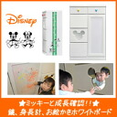 Baby with Mickey can paint ベビータンスアンファン ( type ) growth 80 cm whiteboard with Mickey mirror can move Disney Mickey baby storage ベビーチェスト baby home furniture ベビーダンス tons