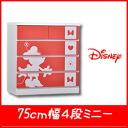 75 cm width 4 cardboard silhouette ( レッドミニー ) Disney furniture ディズニータンス Disney fun Disney disney color furniture interior Disney Baby presents Disney gifts gifts baby gifts grandchildren