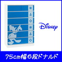 Disney chest 75 cm width 6 cardboard silhouette ( Donald ) Disney furniture ディズニータンス Disney fun Disney disney color furniture interior Disney baby gifts to maternity gifts grandchildren's presents Disney gifts