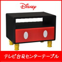 Costume televisions units (Mickey Mouse) ディズニーミニチェスト Jupiter shop channel Disney furniture ディズニータンス birthday celebration baby gifts baby gifts