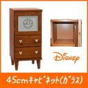 Critically acclaimed Disney fan ウッドミッキー 45 cm width Lo cabinets glass type satisfaction of outstanding furniture