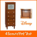 Critically acclaimed Disney fan ウッドミッキー 45 cm width Hi cabinets satisfaction of outstanding furniture